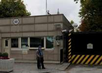 Turkish Authorities Investigate Attack on US Embassy in Ankara - Governor's Office