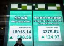 Hong Kong stocks rally at start of week 20 August 2018
