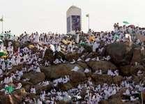 Hajj pilgrims ascend Mount Arafat