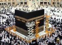 Kaaba gets new Kiswah