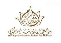 الشيخة فاطمة تهنئ قرينات قادة الدول العربية والاسلامية بعيد الاضحى المبارك