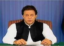 Prime Minister address hailed in KP, experts term it inclusive, as per reflections of peoples' aspirations