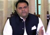 وزير الإعلام والإذاعة الباكستاني الجديد: دور وسائل الإعلام هام