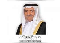 حاكم الفجيرة يهنئ رئيس الدولة ونائبه ومحمد بن زايد والحكام بعيد الأضحى المبارك