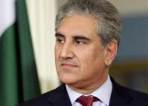 Nepalese foreign minister congratulates Shah Mehmood Qureshi