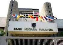 بنك الشعب الصيني يمدد إتفاقية تبادل العملات مع البنك المركزي الماليزي