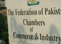 FPCCI praises Prime Minister's maiden speech, pins high hopes to PTI govt