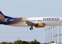 Supreme Court orders Shaheen Air to deposit Rs 20 million