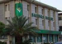 Central Directorate of National Savings attains int'l recognition