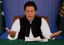 عمران احمد خان نیازی دی بجائے مختصر ناں عمران خان استعمال کیتا جائے: نوٹی فکیشن جاری
