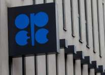 OPEC Oil Revenues Hit $567Bln in 2017, Expects $169Bln Increase in 2018 - US Energy Dept.