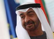 Mohamed bin Zayed receives telephone call from US Secretary of State