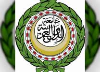 الجامعة العربية تطالب الأمم المتحدة بالتعامل بحزم مع الانتهاكات الإسرائيلية بحق الأقصى