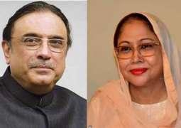 سابق صدر آصف علی زرداری دوالے گھیرا تنگ