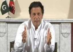 عمران خان نے بنی گالا آن والے رہنماواں دے موبائل فون لیان اُتے پابندی لا دتی