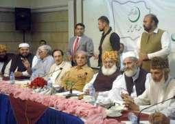 متحدہ اپوزیشن نے عمران خان دے مقابلے وچ مسلم لیگ (ن) دا وزیر اعظم لیان دا اعلان کر دتا
