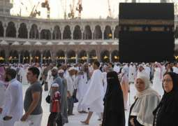 Ministry of Awqaf: Claims that Qatar has prohibited its citizens from performing Hajj is part of the ongoing campaign to exploit the religious ritual for political purposes