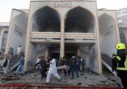 UAE condemns terror attack in Afghan mosque