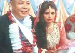 Chinese man ties the knot with Sargodha girl