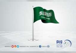 السعودية تقرراستئناف نقل شحنات النفط عبر باب المندب
