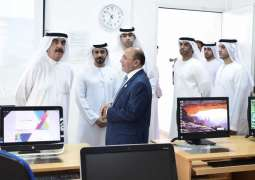 UAQ Ruler visit Emirates Canadian University College