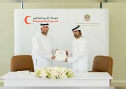 Martyrs' Families' Affairs Office, ERC sign agreement to manage revenues from commemorative gift shop at Wahat Al Karama