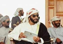 Sheikh Zayed lives in people's hearts: Hazza bin Zayed