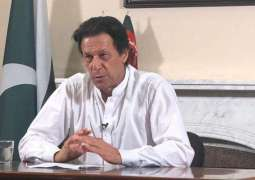 Imran Khan will continue to rule for 10 years, astrologer predicts