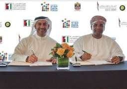FCSA signs agreement with GCC Statistical Centre