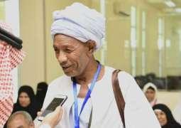 27 إدارة وهيئة تقدم خدماتها بمدينة الحجاج بمنفذ حالة عمار