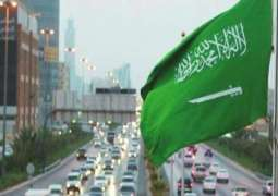 السعودية تستدعي سفيرها في كندا للتشاور وتمهل السفير الكندي 24 ساعة لمغادرة المملكة