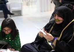 Brazilian children create masks using Emirati traditional crafts