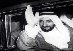اخبار الساعة : يوم فارق في تاريخ أبوظبي والمنطقة