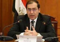 وزير البترول المصري : انتاج حقل ظهر يبلغ مليارا و750 مليون قدم مكعب غاز يوميا قبل نهاية الشهر الحالي