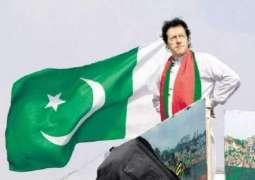 عمران خان دا سرکاری پروٹوکول اُتے خفگی دا اظہار