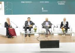 '1001 Titles' highlights role of fiction in Emirati and Brazilian literature