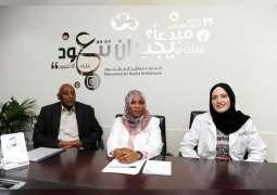 DHA shares Hajj tips to ensure pilgrims safety