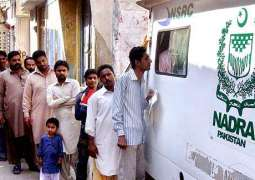 NADRA mobile vans visit districts of Larkana Division to issue CNICs