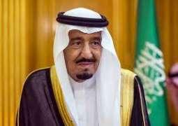 مجلس الوزراء السعودي يجدد رفض المملكة لموقف كندا
