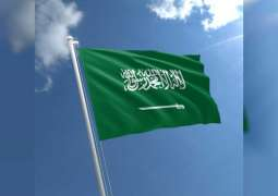 Saudi Arabia welcomes Qatari citizens wishing to perform Hajj