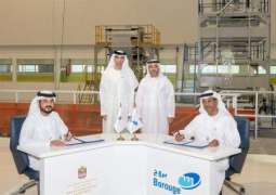 MOCCAE, Borouge join forces to protect the environment