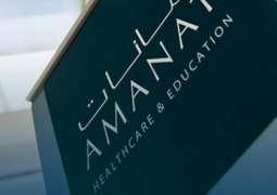 Amanat acquires Middlesex University Dubai for AED369 million