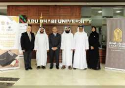 ADU, Zakat Fund offer students scholarships worth AED50 million