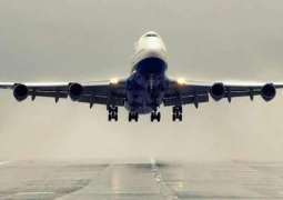 لاہور ائر پورٹ:جہاز حادثے توں وال وال بچ گیا