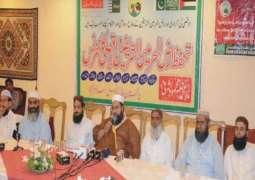 جمعية مجلس علماء باكستان تدين التدخل في شؤون المملكة