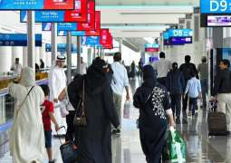 UAE launches 'Protect Yourself by Modifying Your Status' initiative to make people happier