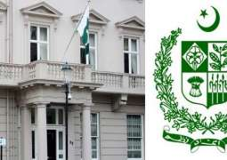 Pakistan High Commission to conduct NADRA surgeries in High Wycombe