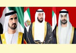 UAE leaders congratulate Singapore's President on National Day