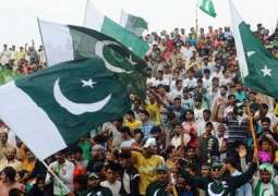 Overwhelming enthusiasm witnesses in tribal districts ahead of 71st Independence Day celebrations