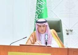 وزير الخارجية السعودي:المملكة لاتقبل الإملاءات ولا التدخل في شؤونها الداخلية